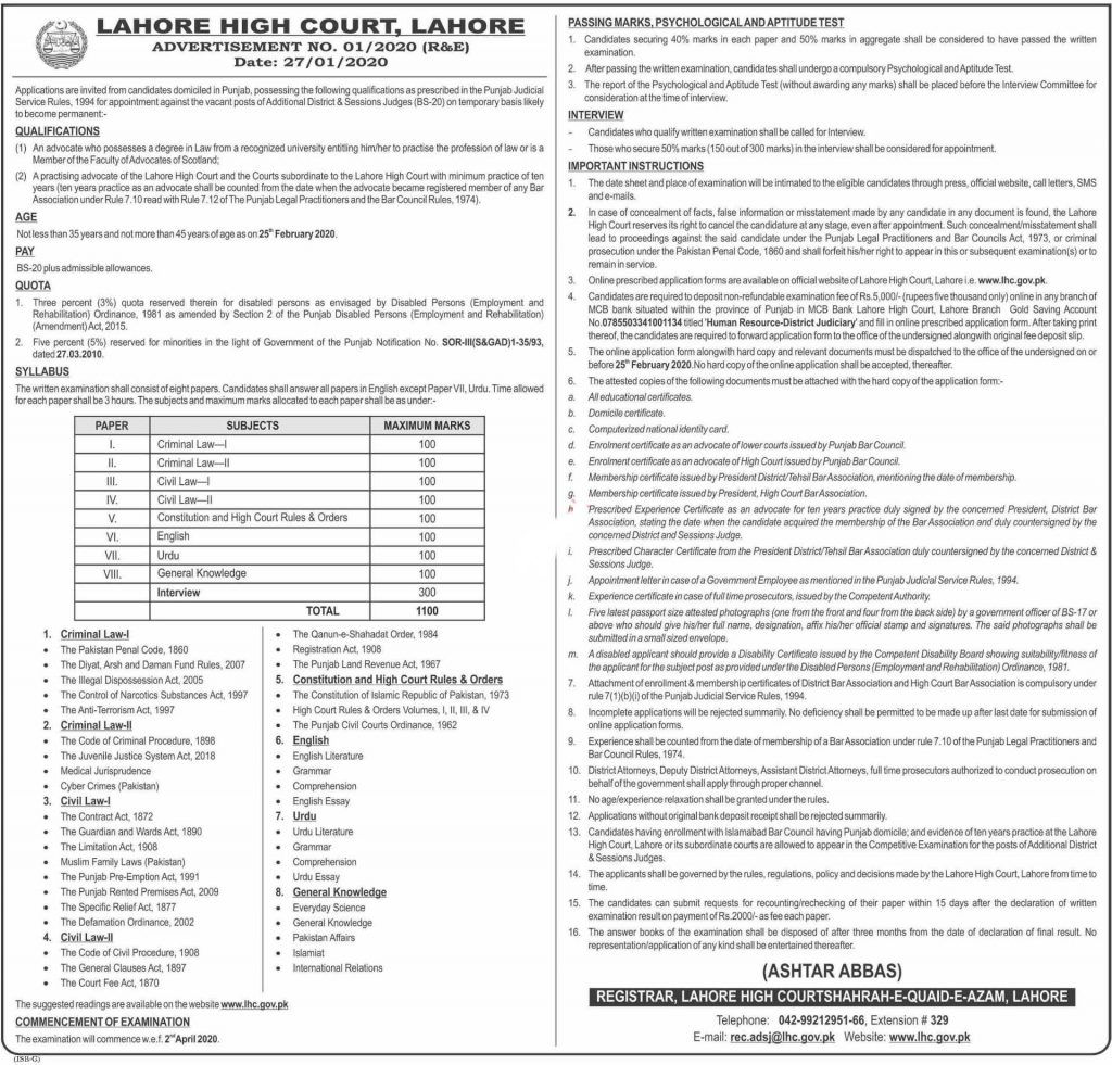 Lahore High Court New Jobs 2020