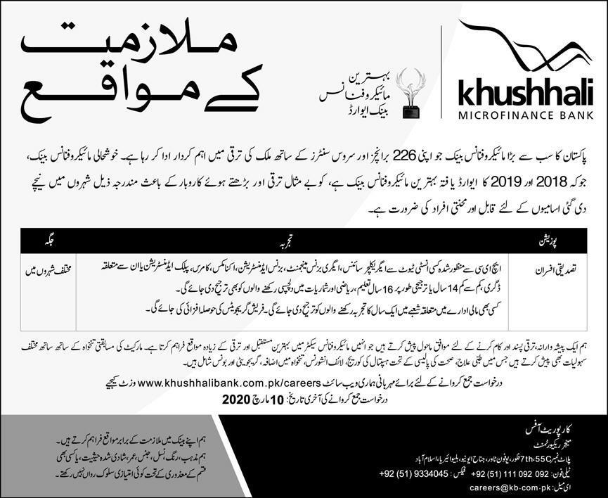 Khushhali Bank Limited Jobs 2020