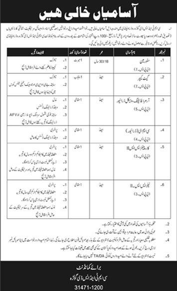 CMT&SD Golra Rawalpindi Jobs 2020 Pakistan Army jobs March 2020