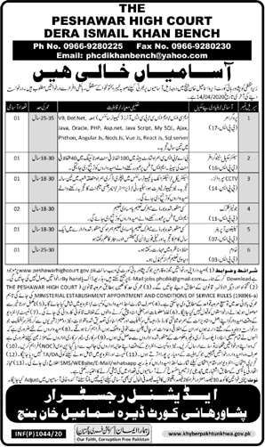 Peshawar High Court Bench Jobs March 2020