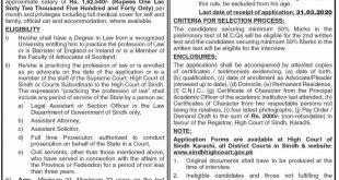 Sindh High Court Jobs March 2020