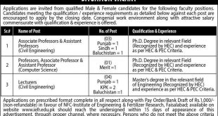 NFC Institute of Engineering and Fertilizer Research Faisalabad Jobs 2020