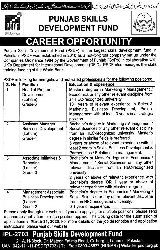 PSDF Jobs 2020