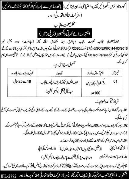 District Health Authority Lahore Jobs March 2020