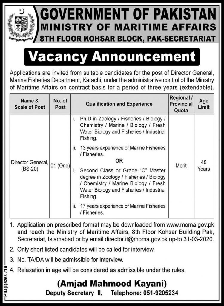Ministry Of Maritime Affairs Jobs March 2020