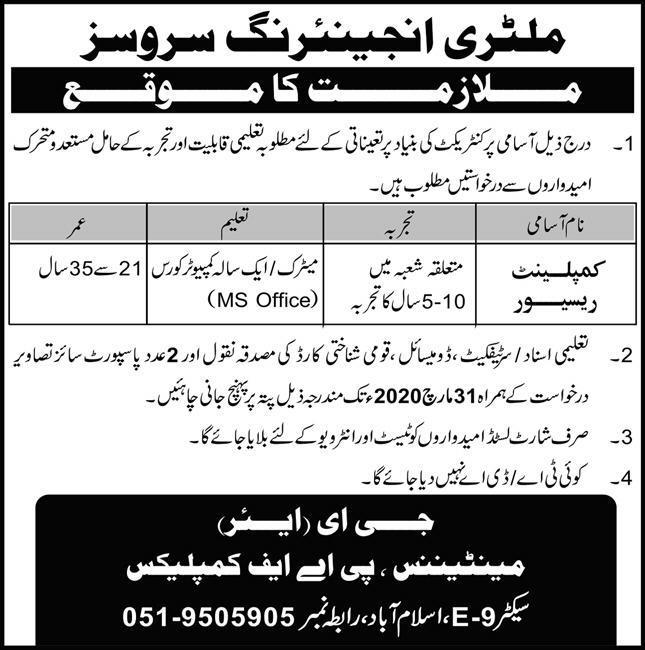 Join Pak Army Jobs 2020 at MES