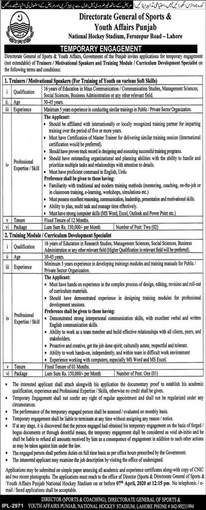 Sports And Youth Affairs Punjab Jobs 2020
