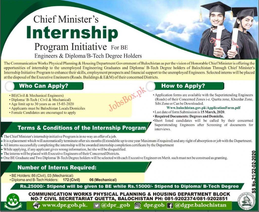 Chief Minister's Internship Program 2020 - Govt of Balochistan new Advertisement