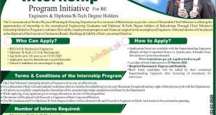 Chief Minister's Internship Program 2020