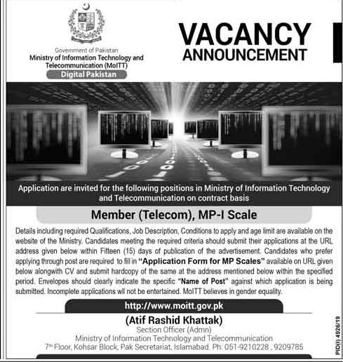Ministry of Information Technology and Telecommunication, Islamabad Jobs 2020