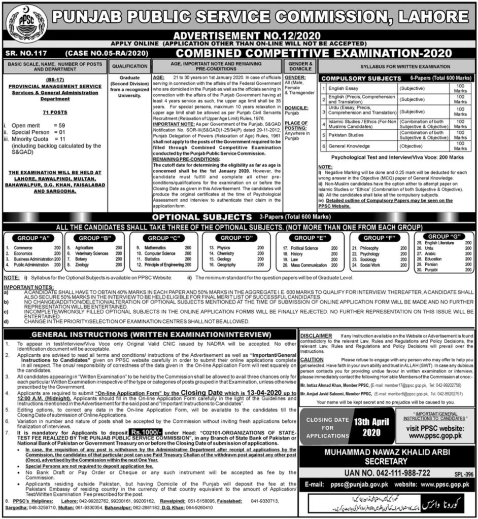 PMS Exam 2020 by PPSC