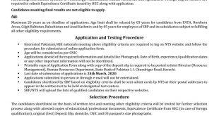 State Bank Officers Training Scheme (SBOTS) 2020