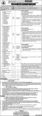 UHS Lahore Jobs 2020