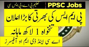 PPSC Jobs 2020 For PMS
