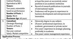 HEC Islamabad Jobs 2020
