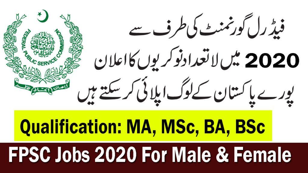 FPSC Jobs April 2020