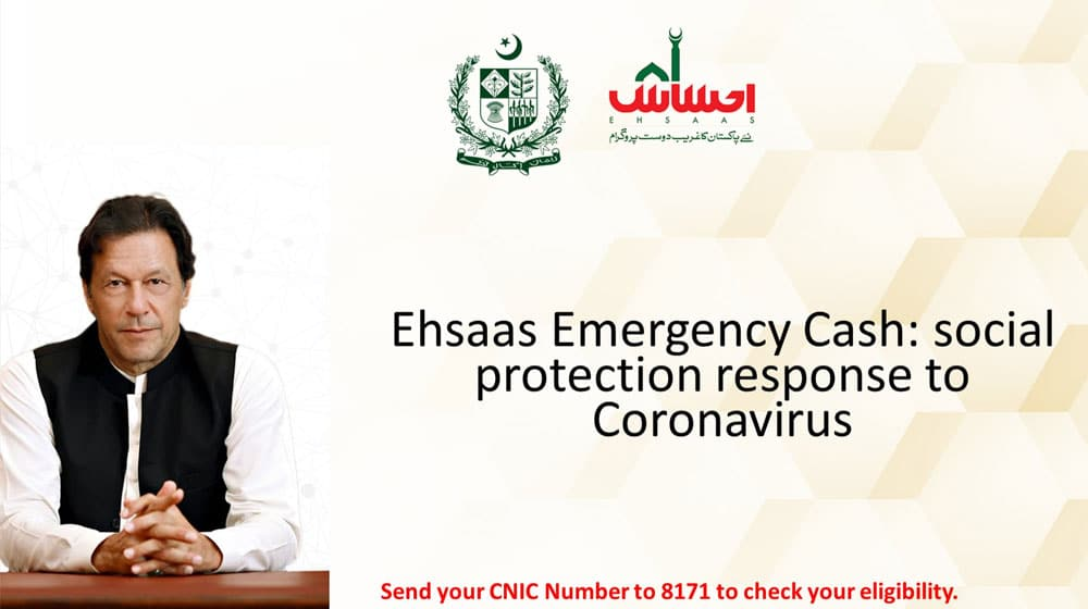 How to apply PM Imran Khan Ehsaas Emergency Cash Program