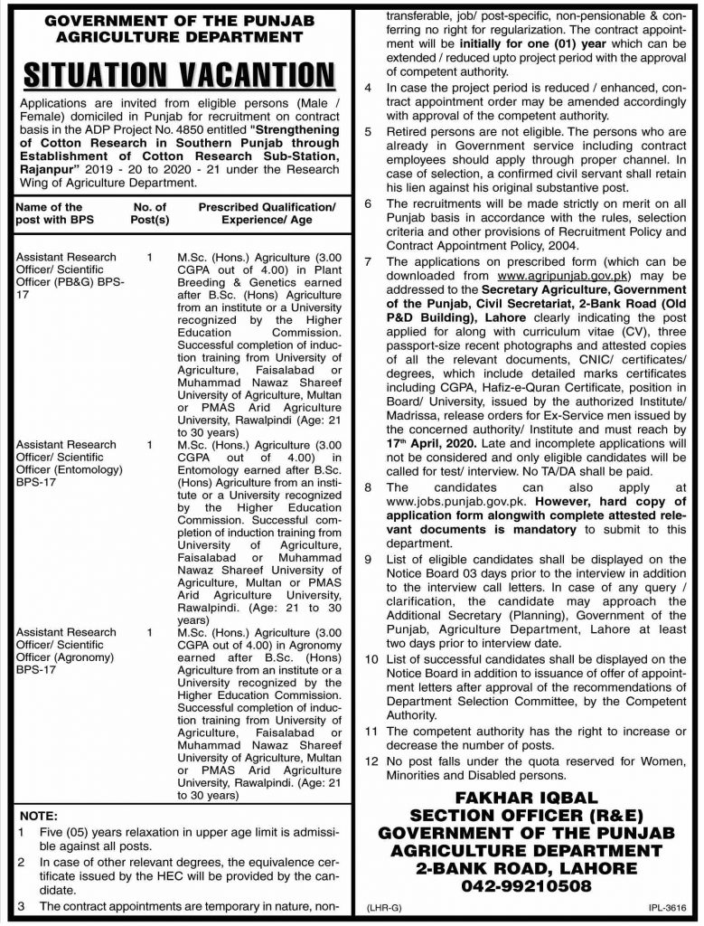 Agriculture Department Punjab New Jobs 2020