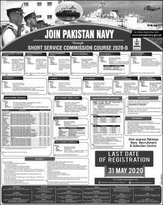 Join Pak Navy 2020-B