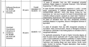 NAVTTC Islamabad Jobs 2020