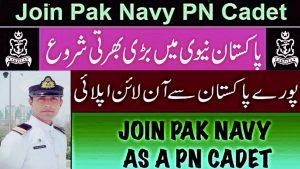 Pak Navy Jobs 2020 as PN Cadet,