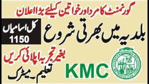 KMC Jobs 2020
