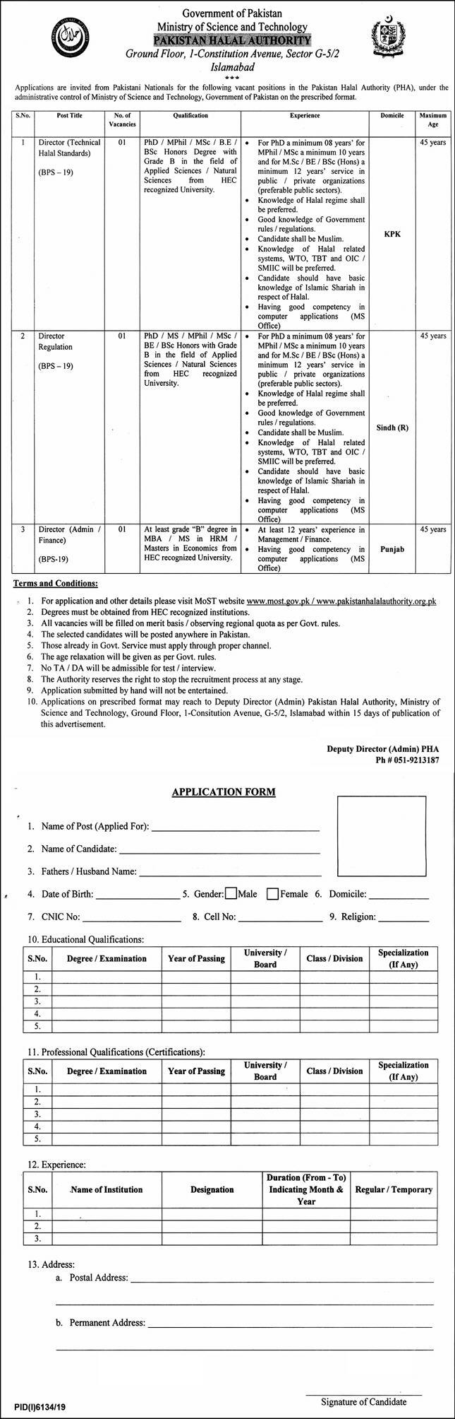 Ministry of Science and Technology Jobs 2020