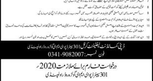 Join Pak Army 301 Spare Depot EME Rawalpindi Jobs 2020