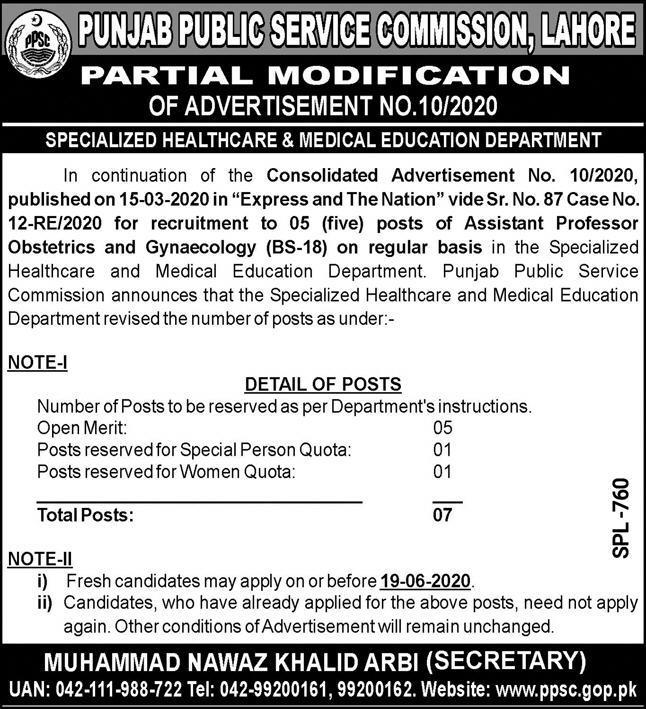 Punjab Public Service Commission Jobs June 2020
