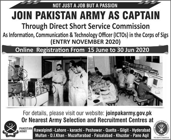 Pak Army Captain Jobs 2020