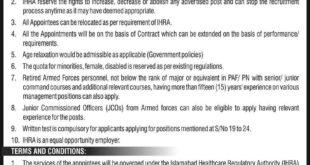 IHRA Jobs June 2020