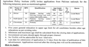 Agriculture Policy Institute Islamabad Jobs 2020