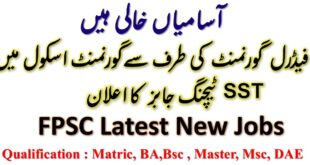 FPSC SST Jobs June 2020