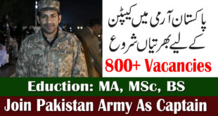 Pak Army Captain Jobs 2020
