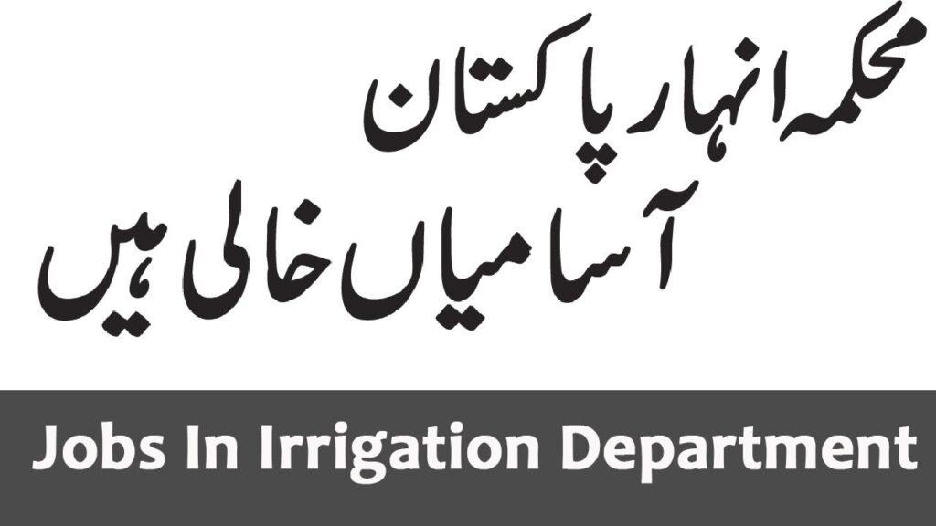 Irrigation Department Punjab Jobs 2020