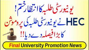 HEC Promote University Students