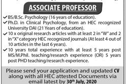 Rashid Latif Khan University Jobs July 2020