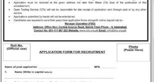 ECP Jobs July 2020