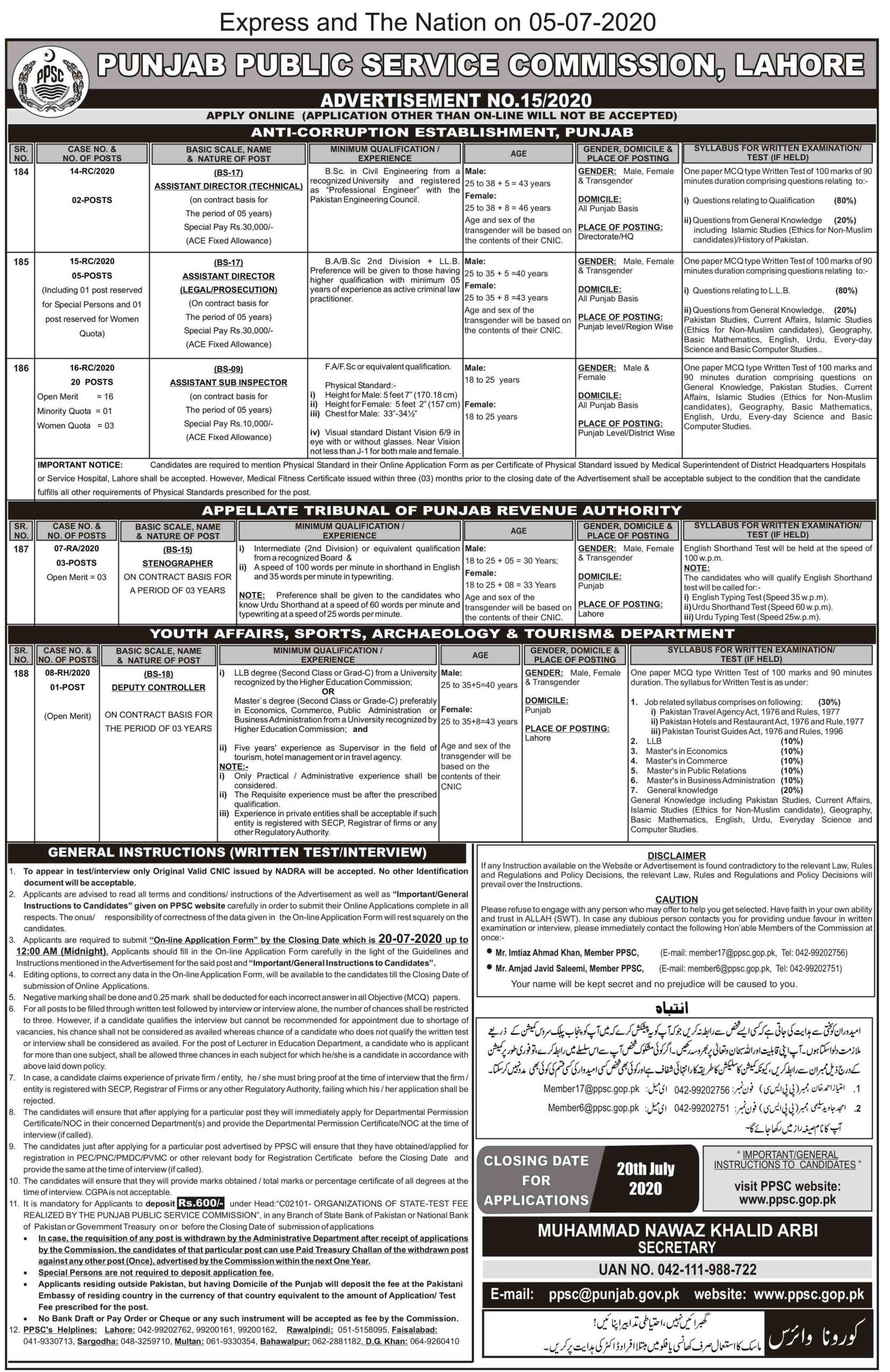 Anti-Corruption Establishment Punjab Jobs July 2020