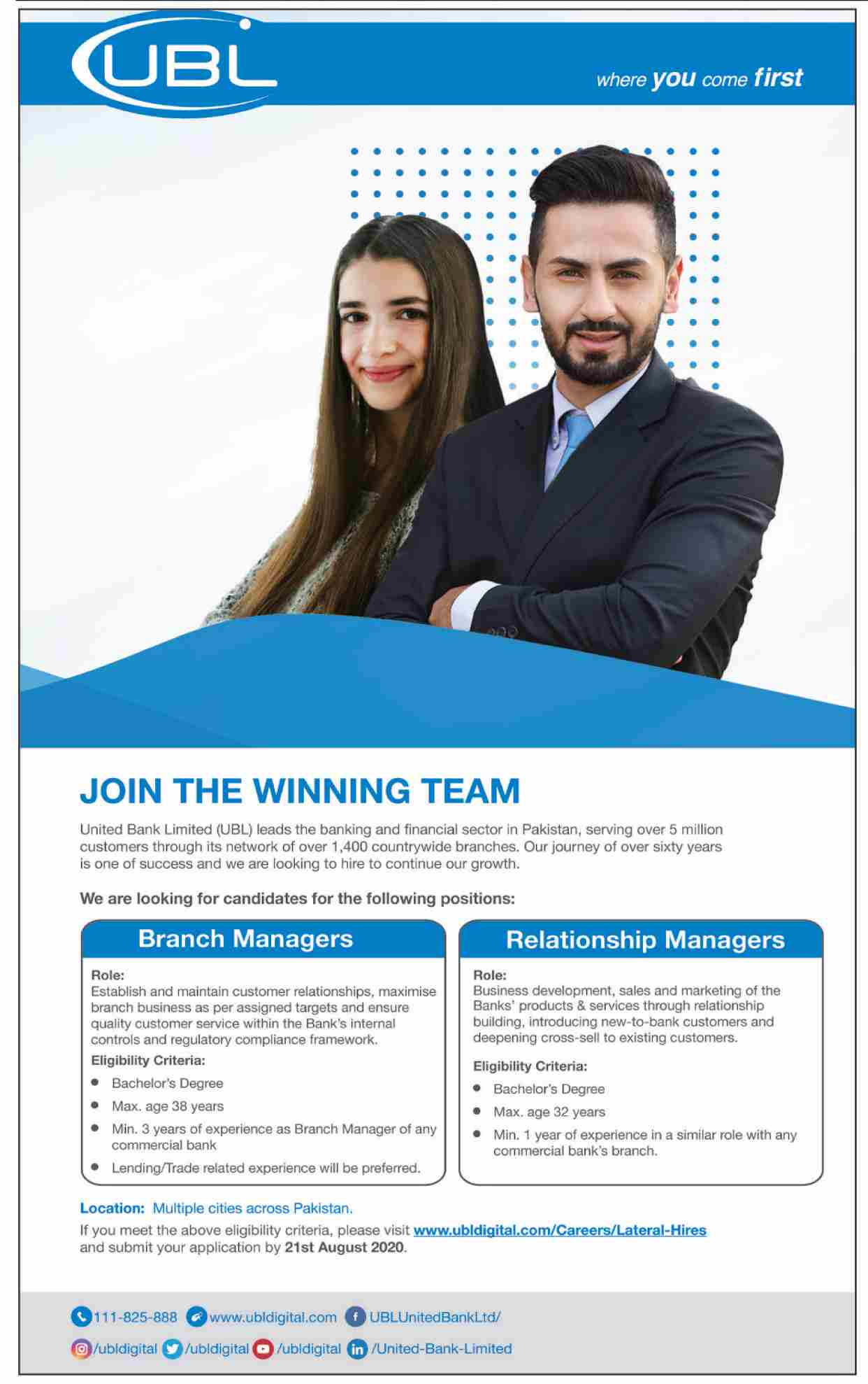 UBL Jobs July 2020