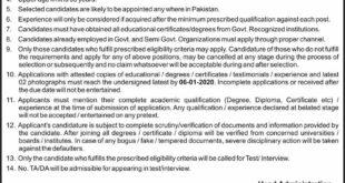 PO Box 3381 Islamabad Jobs 2020