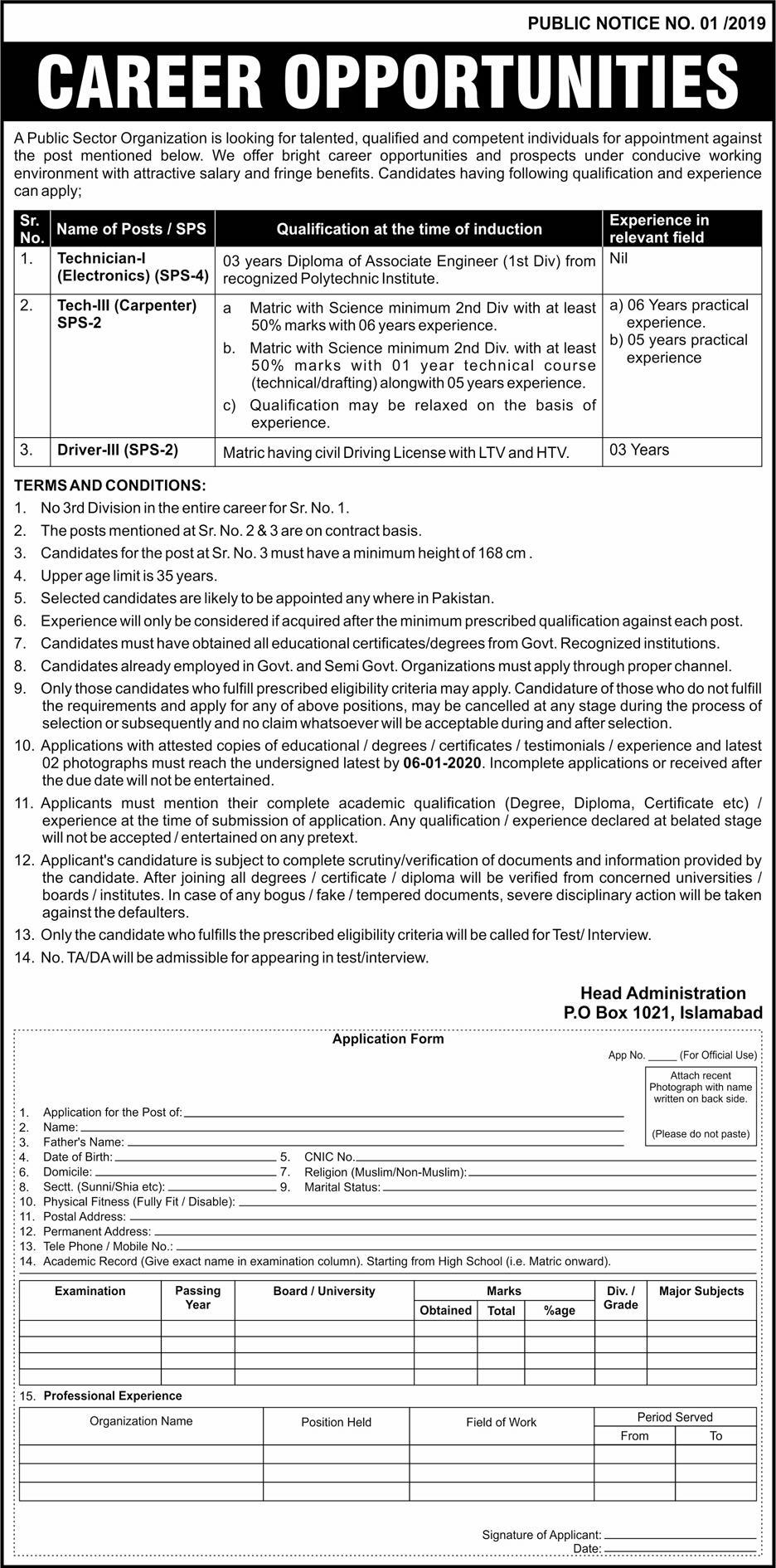 PO Box 3381 Islamabad Jobs 2020