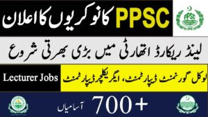 PLRA Jobs July 2020 by PPSC