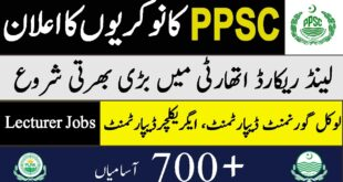 PLRA Jobs July 2020 by PPSC