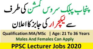 PPSC Lecturer Jobs August 2020