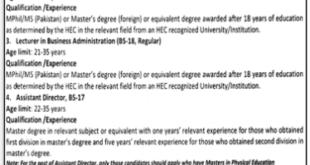 University Of Education Jobs August 2020