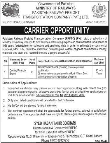 Pakistan Railway latest Jobs 2020