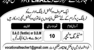 Vocational Training Institute Jobs August 2020