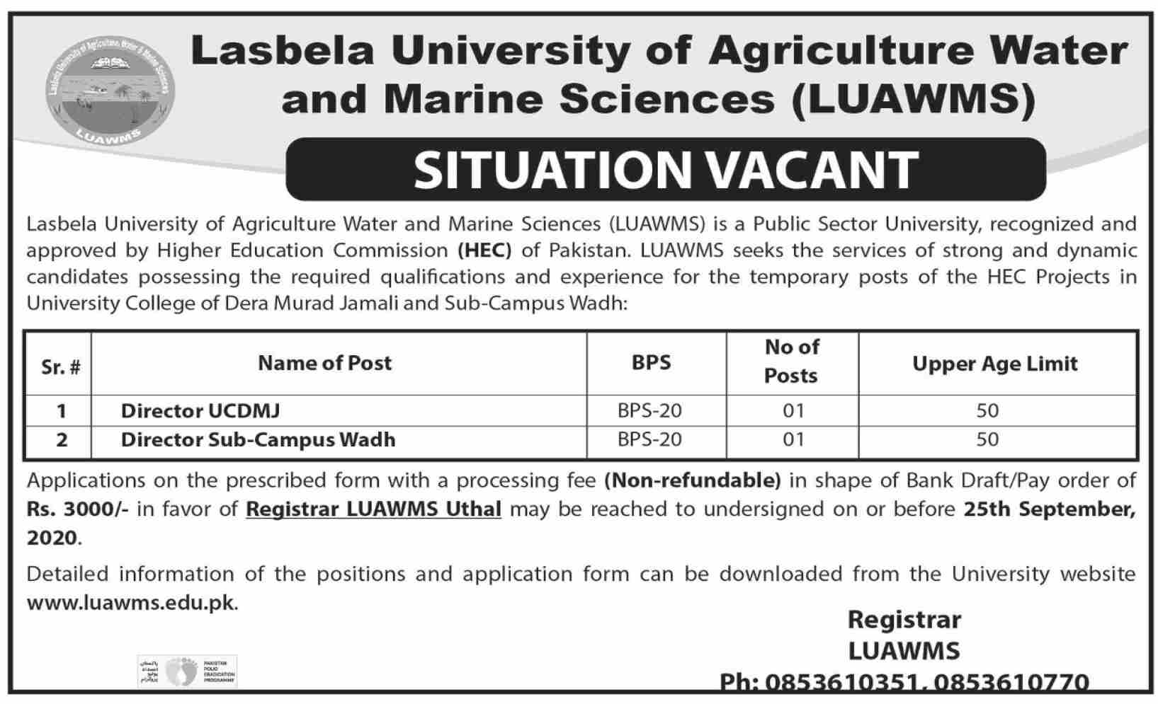 Lasbela University of Agriculture Water and Marine Sciences LUAWMS Jobs August 2020