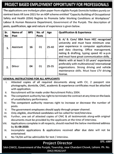 Labour And Human Resources Department Jobs August 2020